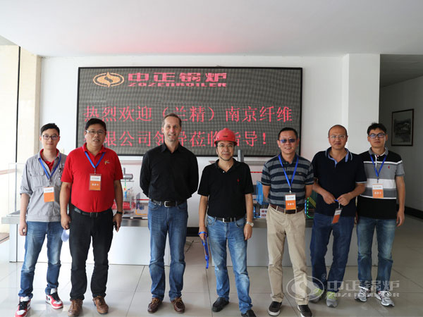 Lenzing Group customers visiting and investigation