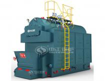 Industrial Coal Fired Travelling Grate Steam Boiler