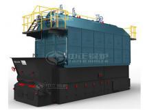 SZS Coal fired steam boiler